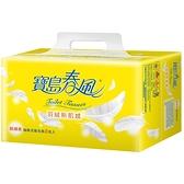 寶島春風 抽取式衛生紙130抽*8包*8串