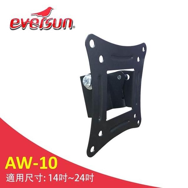 Eversun AW-10/14-24吋可調式壁掛架