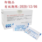 【醫康生活家】鼎右潤滑劑3ml隨身包 100包/盒►即期品(效期2020/12/06)