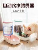 狗狗自動飲水器狗碗寵物飲水機喂食器喝水器貓咪喝水喂狗泰迪用品HM 金曼麗莎