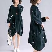 *漂亮小媽咪*清新簡約 棉麻 長袖 不規則 裙襬 花瓣裙 孕婦洋裝 孕婦裝 花苞裙 D6709