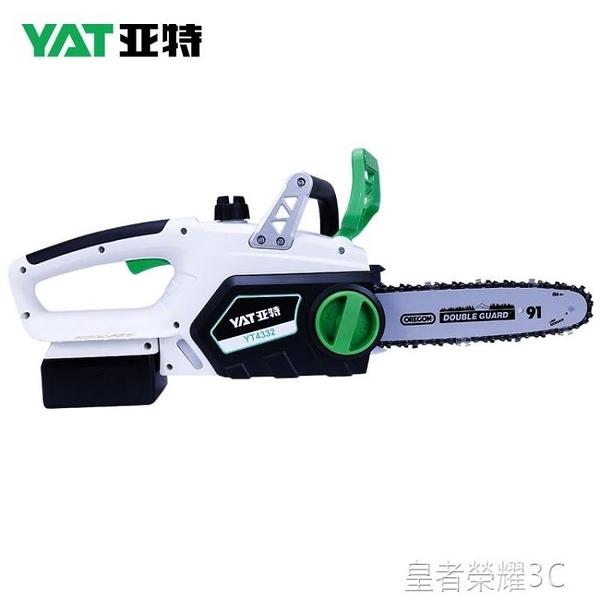 電鋸 充電式電鋸無線大功率電錬鋸戶外鋰電錬條鋸多功能電動伐木鋸YTL 免運