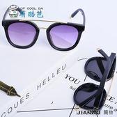 護眼太陽眼鏡防紫外線女兒童眼鏡