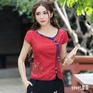 2020夏裝新款民族風上衣修身文藝復古女裝刺繡花短袖T恤清新 LR23455『Sweet家居』
