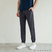 【GIORDANO】 男裝3M機能修身束口褲 - 08 標誌灰