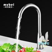 水龍頭 全銅廚房冷熱洗菜盆洗碗池304不銹鋼單冷水槽水池T