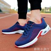 夏季雙星男鞋2020新款運動鞋鏤空透氣網眼鞋輕便軟底休閑跑步鞋男 蘿莉小腳丫