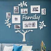 照片牆 美式全家福照片墻裝飾相片墻創意個性套裝樹形相框墻掛墻客廳餐廳jy 最後一天全館八折