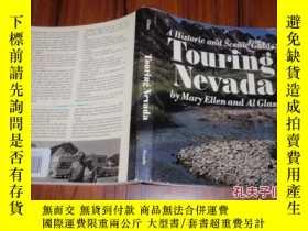 二手書博民逛書店英文原版:a罕見history and scenic guide