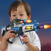 兒童電動玩具槍仿真迷彩帶紅外線投影沖鋒槍帶軟彈3-6歲寶寶男孩 樂印百貨