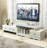 電視櫃歐式電視櫃茶幾組合小戶型客廳鋼化玻璃伸縮地櫃現代簡約電視機櫃LX 伊蒂斯女裝