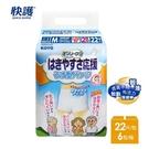 【快護】日本進口 輕薄敢動防漏成人復健四角尿褲M-L(22片x6包)-箱購