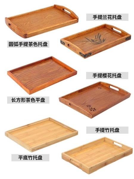 木質實木托盤長方形家用竹茶盤日式茶水杯奉茶盤子北歐木制美容院-享家生活館YTL