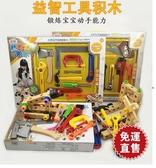 擰螺絲玩具男孩動手益智可拆卸拼組裝積木維修工具套裝3-6歲 街頭布衣