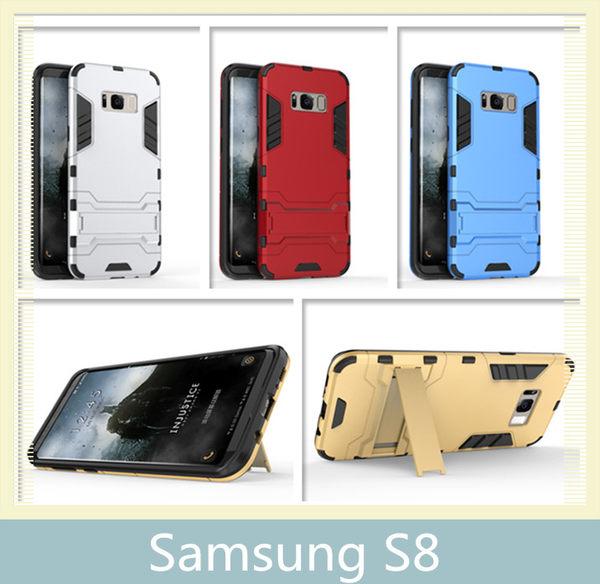 Samsung 三星 S8 盔甲系列 二合一支架 防摔 支架 TPU+PC材質 手機套 防撞 手機殼 保護殼 背蓋