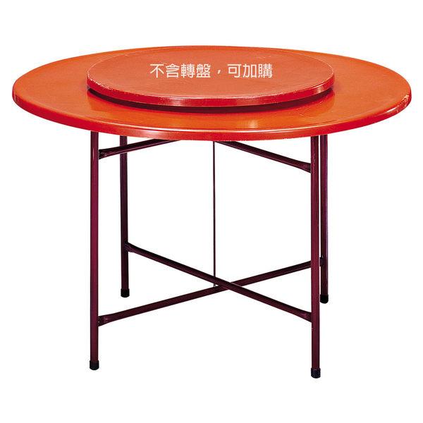 【森可家居】紅色5尺纖維圓桌 8SB362-7 商用 餐廳 可加購3尺轉盤