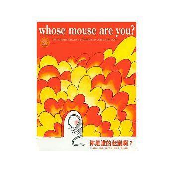 (二手書)Whose mouse are you?你是誰的老鼠啊?