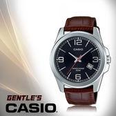 CASIO手錶專賣店 MTP-E138L-1A 時尚紳士 指針型 男錶 真皮錶帶