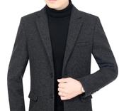 西裝外套 西服男 秋冬季男士西裝 羊毛呢子修身正韓單件 【免運86折】