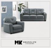 【MK億騰傢俱】AS021-05鐵灰色沙發組