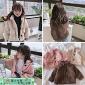 女童外套 女童毛毛絨百搭外套 中小童冬季新款加絨加厚保暖短款大衣潮 麗人印象 免運