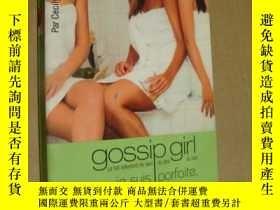 二手書博民逛書店gossip罕見girl:je suis parfaite,et alors?Y164737 Cecily v