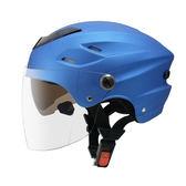 【東門城】ZEUS ZS125FC 素色(消光銀藍) 雪帽 半罩式 雙鏡片