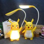 led檯燈護眼書桌大學生可充電檯燈多功能學生宿舍閱讀燈《小師妹》dj82