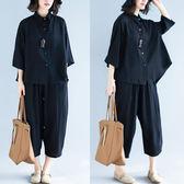 遮肉套裝女減齡顯瘦秋裝文藝棉麻襯衫上衣+哈倫褲休閒洋氣兩件套