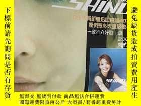 二手書博民逛書店罕見D328林曉培彩頁1面唱片廣告Y284890