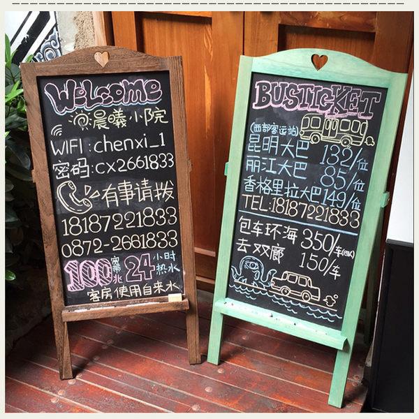 復古做舊原木框立式小黑板 咖啡館茶餐廳服裝店網吧手寫廣告板