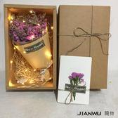 盒許愿燈閨蜜生日同學畢業情人節伴手禮