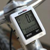 自行車馬錶觸屏觸摸防水無線里程速度表