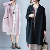 特大碼女裝240斤胖mm洋氣長袖外套韓版秋裝棉衣寬鬆開衫外套 EY10017[3C環球數位館]