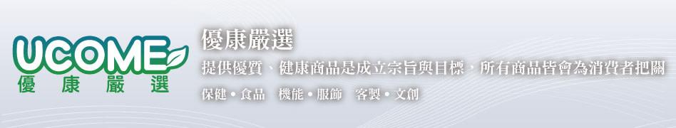 ucome-headscarf-068cxf4x0948x0180-m.jpg