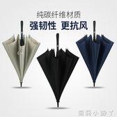 直立傘碳纖維直桿傘雙人長柄雨傘男女自動大號加固加大抗風廣告定制logo igo全館免運