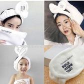 韓劇同款兔耳朵髮帶可愛蝴蝶結束髮帶法蘭絨洗臉束髮巾