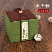 端午節禮盒 包裝盒空禮盒茶葉包裝盒阿膠糕包裝盒