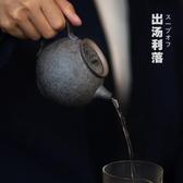 黃砂粗陶小胖茶壺陶瓷過濾泡茶壺功夫茶具大容量單壺【聚寶屋】