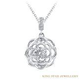 香水玫瑰10分鑽石18K金項鍊 King Star 海辰國際珠寶 鑽石 飾品 配件 情人節禮物