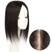 假髮片(真髮絲)-逼真增髮量髮頂補髮女假髮73uf32[時尚巴黎]