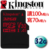 Kingston 金士頓 32GB 32G microSDHC TF UHS-I U3 A1 V30 記憶卡 SDCR/32GB