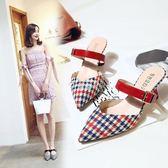 韓版一字扣包頭半拖鞋女 夏尖頭涼拖鞋18新款粗跟高跟鞋拖鞋女鞋 俏腳丫