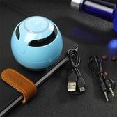 藍芽音箱 A18無線藍芽音箱重低音戶外便攜音響室內低音炮手機通用  維多