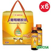 三多葡萄糖胺液禮盒(16入)×6盒