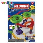玩具反斗城 PLAYGO 76片入西洋骨牌