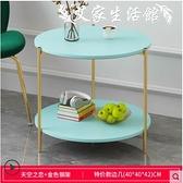 茶几沙發邊幾北歐小茶幾客廳小圓桌簡約移動邊桌小桌子茶幾收納置物架 艾家LX