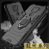 【萌萌噠】Xiaomi 紅米 Note9 / 紅米Note9 pro 新款創意黑豹鎧甲系列 車載磁吸 指環支架 全包手機殼