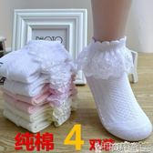 女童蕾絲短襪 女童花邊襪子兒童秋冬季純棉襪寶寶蕾絲3嬰兒公主5白色舞蹈短襪夏