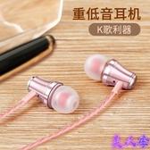 耳機入耳式有線高音質韓國版可愛男女生蘋果vivo小米oppo手機電腦通用